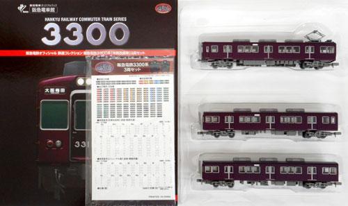 【中古】ニューホビー/トミーテック K484-K486 鉄道コレクション 阪急電鉄3300系 冷房改造車 3両セット【A'】※外箱傷み ※メーカー出荷時より少々の塗装ムラは 見られます。ご理解・ご了承下さい。