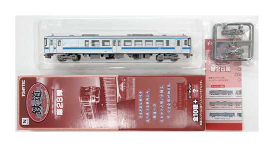 【中古】ニューホビー/トミーテック 鉄道コレクション 第28弾シークレット(S028)  JR四国1000型 1011(トイレ付)【A】メーカー出荷時の塗装ムラ等はご容赦下さい。