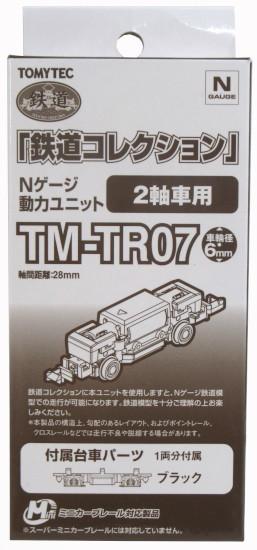 高品質 鉄道模型 ニューホビー 中古 トミーテック 鉄道コレクション 2軸専用 A Nゲージ動力ユニット TM-TR07 動作確認済 定価
