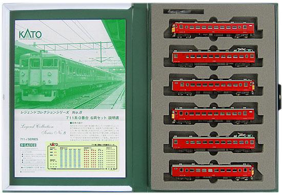 【中古】Nゲージ/KATO 10-1328 レジェンドコレクション No.8 711系0番台 6両セット【A'】外紙箱傷み有