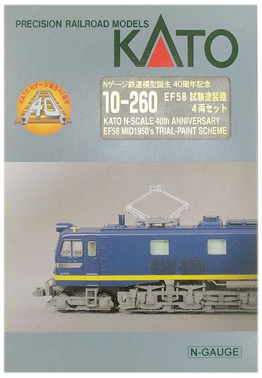【中古】Nゲージ/KATO 10-260 Nゲージ鉄道模型誕生 40周年記念 EF58 試験塗装機 4両セット【A】