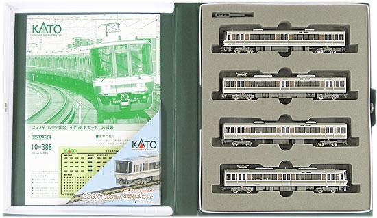 【中古】Nゲージ/KATO 10-388 223系1000番台 基本セット 223系1000番台 4両 基本セット 2006年ロット【A】, シューズブティック ナナ:c7c05821 --- officewill.xsrv.jp