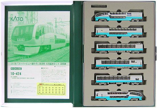【中古】Nゲージ/KATO 10-474 251系「スーパービュー踊り子」 新塗色 6両 基本セット 2009年ロット【A】