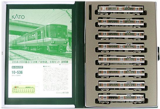 【中古】Nゲージ/KATO 10-536 223系2000番台(2次車)「新快速」8両セット 2008年初回ロット【A】