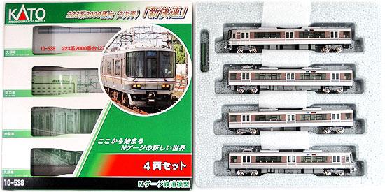 【中古】Nゲージ/KATO 10-538 223系2000番台(2次車) 新快速 4両セット 2011年ロット【A】