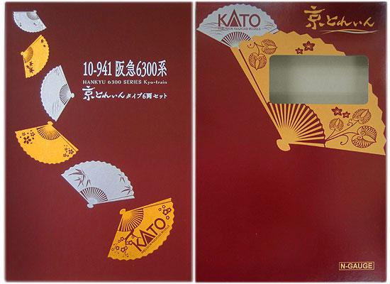 【中古】Nゲージ/KATO 10-941 阪急6300系「京とれいん」タイプ 6両セット 2016年2次ロット【A】