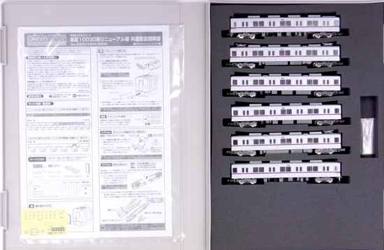 【中古 4303+4304】Nゲージ/グリーンマックス 東武10030系 4303+4304 東武10030系 リニューアル車 基本+増結 東上線 基本+増結 10両セット(動力付き)【A'】スリーブやや傷み, ナカヤマチョウ:a7f3ab7b --- officewill.xsrv.jp