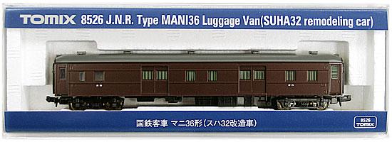 鉄道模型 Nゲージ 中古 TOMIX 8526 国鉄客車 スハ32改造車 A 全品最安値に挑戦 限定タイムセール マニ36形