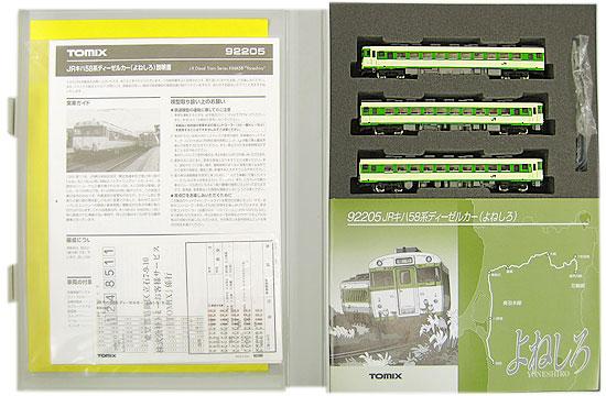 【中古】Nゲージ/TOMIX 92205 JRキハ58系ディーゼルカー(よねしろ) 3両セット【A'】スリーブ傷み