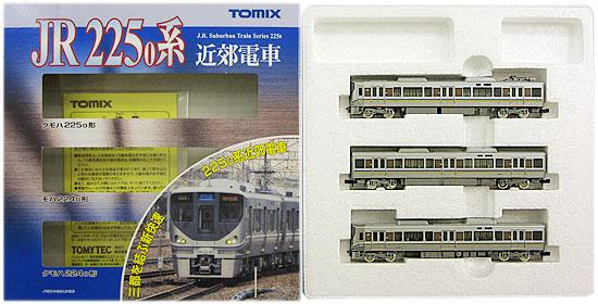 【中古】Nゲージ/TOMIX 92420+92422 JR 225-0系 近郊電車 基本A+増結 8両セット 2018年ロット【A】