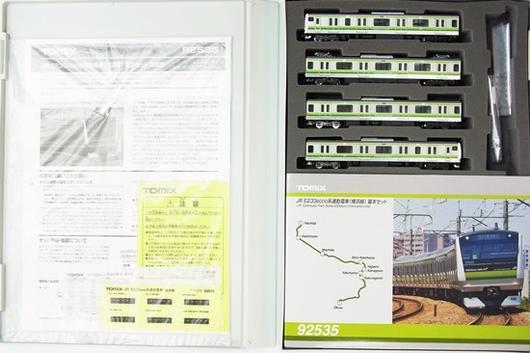 【中古】Nゲージ/TOMIX 92535+92536 JR E233 6000系通勤電車(横浜線) 基本+増結 8両セット 2014年ロット【A】