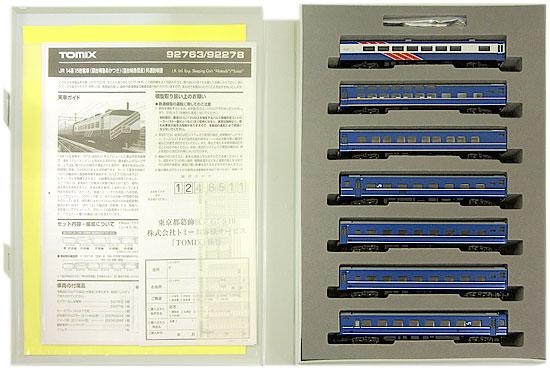 【中古】Nゲージ/TOMIX 92763 JR 14系15形(寝台特急 あかつき)7両セット 2005年ロット【A】