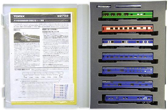 【中古】Nゲージ/TOMIX 92792 JR 24系25形特急寝台客車(夢空間北斗星) 7両セット 2007年ロット【A】