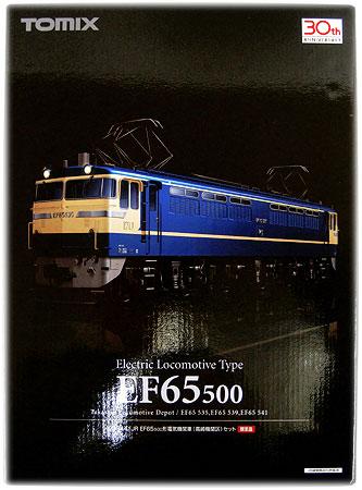 【中古】Nゲージ/TOMIX 92944 JR EF65-500形電気機関車(高崎機関区) 限定品 3両セット【A'】外紙箱一部傷みあり