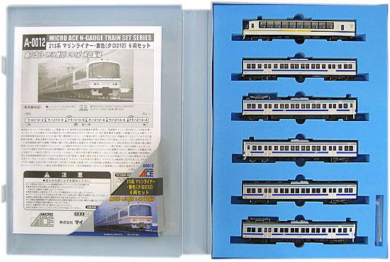 【中古】Nゲージ/マイクロエース A0012 213系 マリンライナー・黄色(クロ212) 6両セット【A】