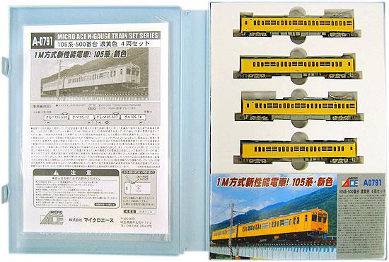 【中古】Nゲージ/マイクロエース A0791 105系-500番台 濃黄色 4両セット【A】