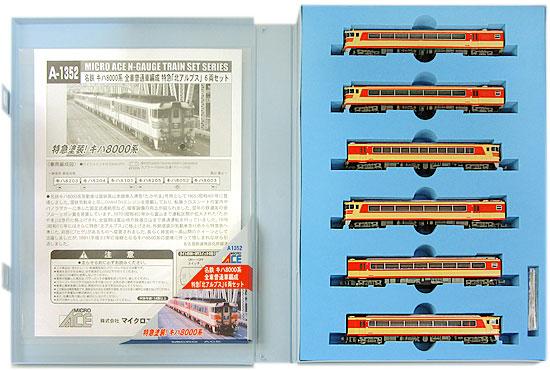 【中古】Nゲージ/マイクロエース A1352 名鉄 キハ8000系 全車普通車編成 特急「北アルプス」 6両セット【A'】※紙製スリーブに傷み
