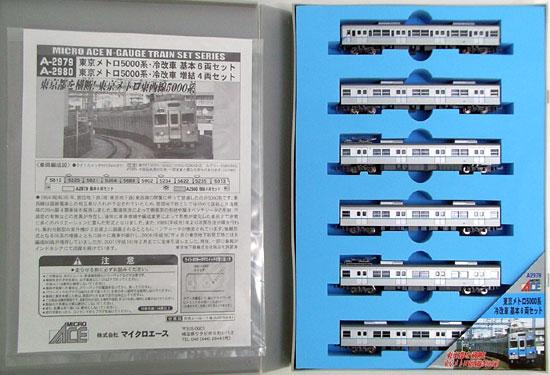 【中古】Nゲージ/マイクロエース A2979 東京メトロ 5000系・冷改車 6両基本セット 1次ロット【A'】スリーブ軽い傷み 背表紙バーコードラベル破れによる傷み