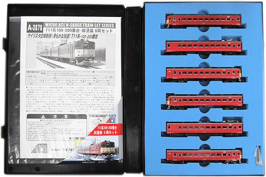 新作モデル 【中古】Nゲージ/マイクロエース A3870 711系100・200番台 旧塗装 旧塗装 6両セット【A'】外スリーブ傷み バーコードシール傷み, アミダトレーディング:e7c53b9c --- canoncity.azurewebsites.net
