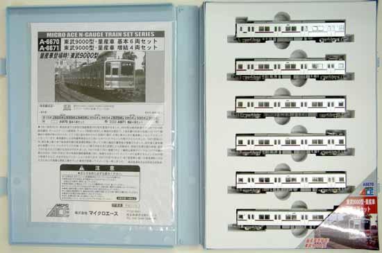 【中古】Nゲージ/マイクロエース A6670 東武9000型・量産車 基本6両セット【A】