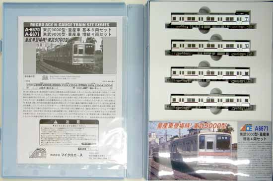 【中古】Nゲージ/マイクロエース A6671 東武9000型・量産車 増結4両セット【A】