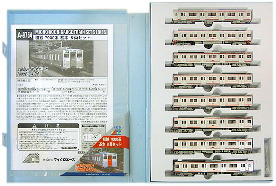 【中古】Nゲージ/マイクロエース A9754+A9755 相鉄7000系 基本+増結 10両セット【A】