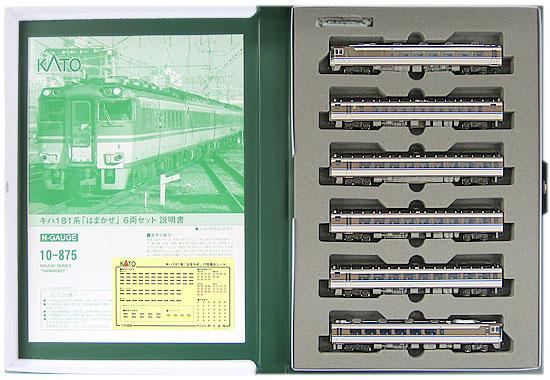 【中古】Nゲージ/KATO 10-875 キハ181系 「はまかぜ」 6両セット【A'】スリーブやや傷み ケース内にインク付着