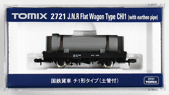 <title>鉄道模型 Nゲージ 中古 TOMIX 2721 開催中 国鉄貨車 チ1形タイプ 土管付 2014年ロット A</title>