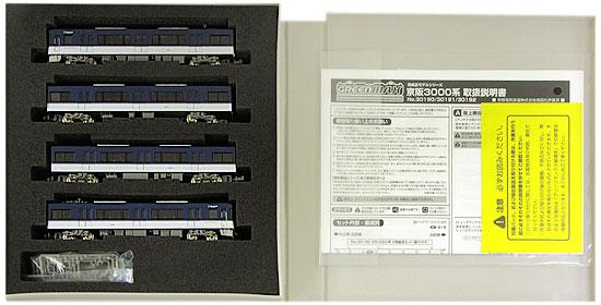 【中古】Nゲージ/グリーンマックス 30191 京阪3000系 基本4両編成セット(動力付き)【A】