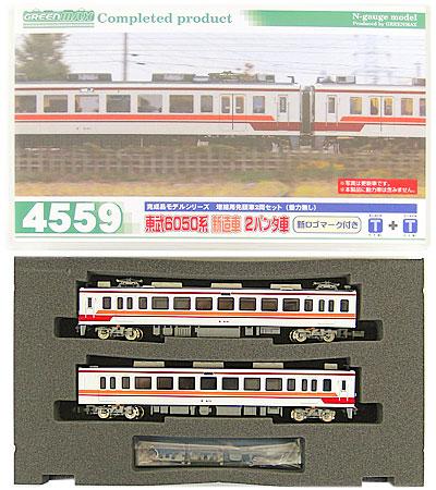 【中古】Nゲージ/グリーンマックス 4559 東武6050系 新造車 2パンタ車 新ロゴマーク付き 2両セット(動力無し)【A】