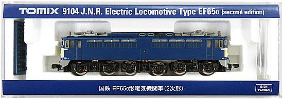 【中古】Nゲージ/TOMIX 9104 国鉄 EF65-0形電気機関車(2次形)【A】