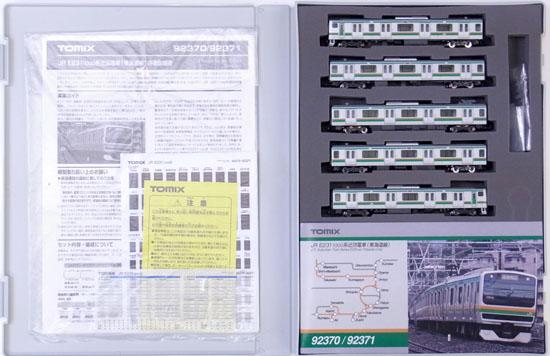 【中古】Nゲージ/TOMIX 92370 JR E231-1000系近郊電車(東海道線) 5両基本セットB 2012年ロット【A'】外スリーブ傷み