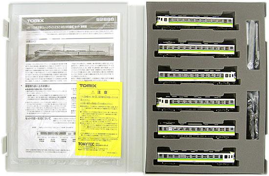 【中古】Nゲージ/TOMIX 92888 JR 165系電車(ムーンライトえちご・M5/M6編成) 6両セット【A】