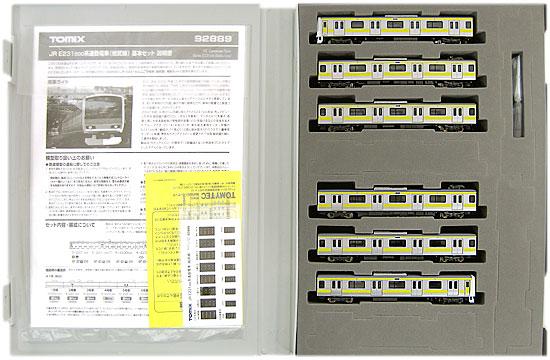 【中古】Nゲージ/TOMIX 92889 E231系500番台通勤電車(総武線) 6両基本セット【A】