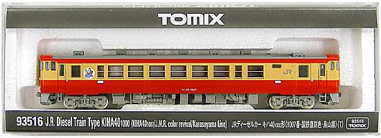 鉄道模型 Nゲージ 即出荷 ブランド品 中古 TOMIX 93516 JRディーゼルカー キハ40 烏山線 1000形 T 1007番 A 国鉄復刻色