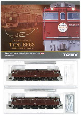 【中古】Nゲージ/TOMIX 98922 JR EF63形電気機関車 24・25号機・茶色 2両セット【A'】外スリーブ・外箱かなり傷み