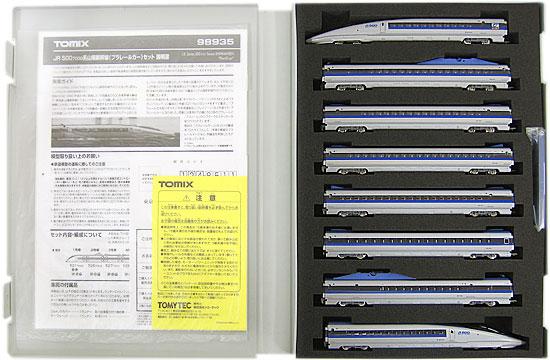 【中古】Nゲージ/TOMIX 98935 JR 500 7000系山陽新幹線(プラレールカー) 8両セット【A'】スリーブやや傷み