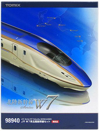 【中古】Nゲージ/TOMIX 98940 JR W7系北陸新幹線 12両セット 限定品【A'】※外箱傷み