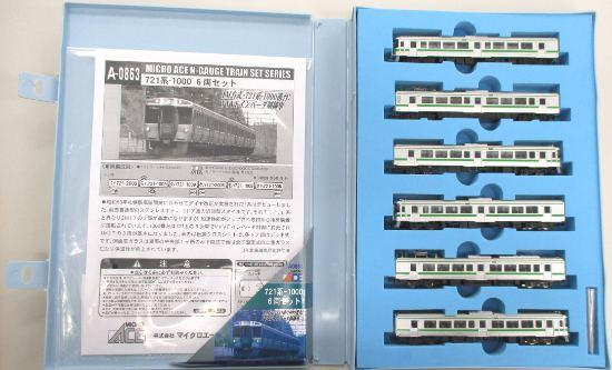 【中古】Nゲージ/マイクロエース A0863 721系-1000 6両セット【A'】外スリーブ軽い傷み