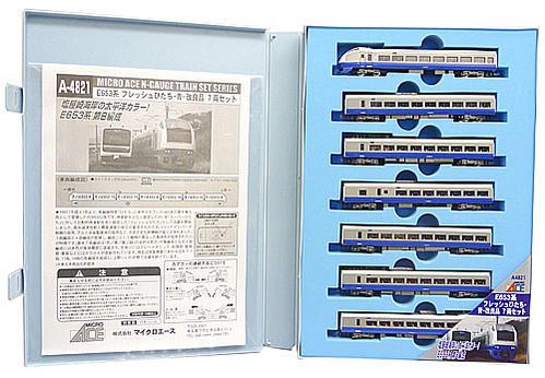 鉄道模型 爆買いセール Nゲージ 中古 マイクロエース A4821 E653系 青 ケース背表紙バーコードシール無し 7両セット 改良品 フレッシュひたち A' 5☆好評