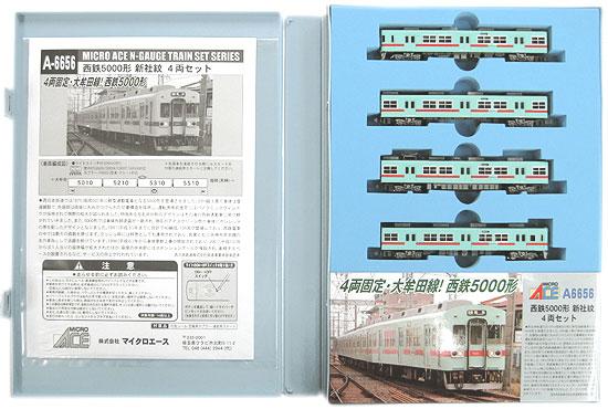 【中古】Nゲージ/マイクロエース A6656 西鉄5000形 新社紋 4両セット【A】