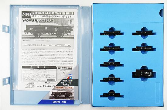 【中古】Nゲージ/マイクロエース A9956 西武トム301・黒色+ワフ101 8両セット【A'】※スリーブ若干傷み