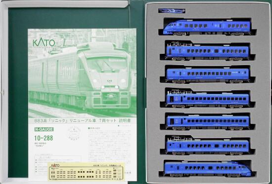 【中古】Nゲージ/KATO 10-288 883系 「ソニック」 リニューアル車 7両セット 2009年ロット【A'】※スリーブ若干傷み