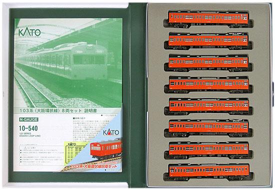 【中古】Nゲージ/KATO 10-540 103系 (大阪環状線) 8両セット【A】