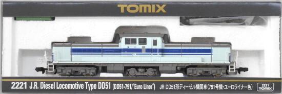 【中古】Nゲージ/TOMIX 2221 JR DD51形ディーゼル機関車 (791号機・ユーロライナー色)【A】