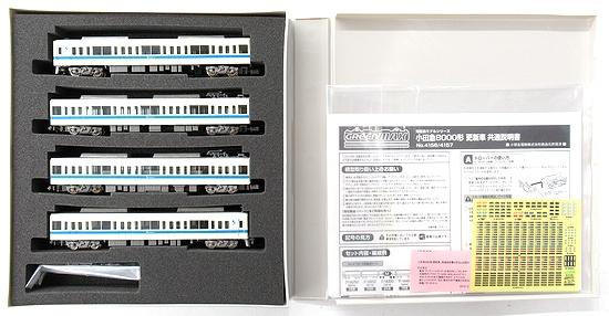 【中古】Nゲージ/グリーンマックス 4157 小田急8000形 更新車 4両編成セット 動力付き 2010年ロット【A】