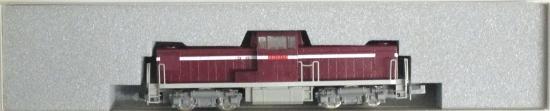 【中古】Nゲージ/KATO 7001-3 DD13 鹿島鉄道色タイプ(DD13-171)【A】