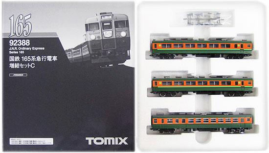 【中古】Nゲージ/TOMIX 92388 国鉄 165系急行電車 3両増結セットC【A】