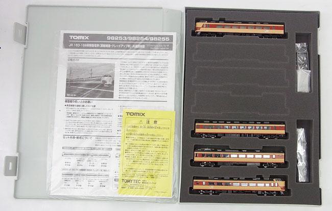【中古】Nゲージ/TOMIX 98253+98255 JR 183(189)系特急電車(房総特急・グレードアップ車) 基本A+増結 8両セット【A】