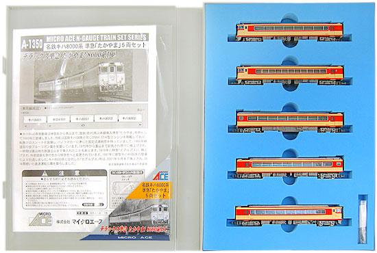 【中古】Nゲージ/マイクロエース A1350 名鉄キハ8000系 準急「たかやま」 5両セット【A'】外紙箱一部傷み有